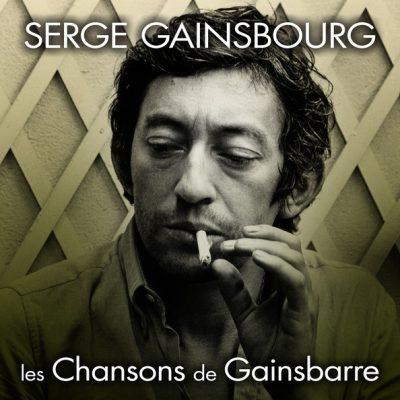 Serge Gainsbourg - Les Chansons de Gainsbarre (LP) (Cult Legends)